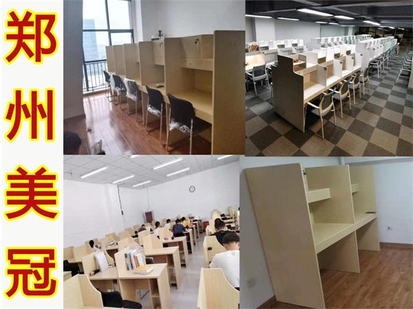 山东考研自习室隔断桌