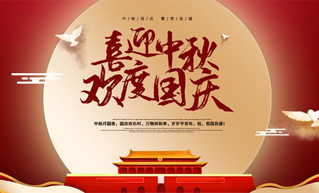 上海怡豪文化传播有限公司