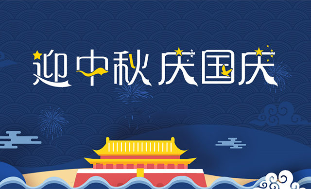 河南兴泰纸业有限公司