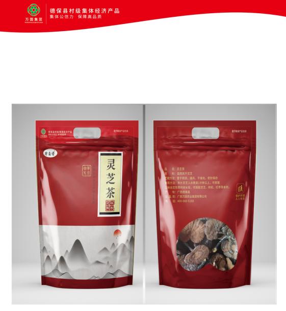 靈芝茶100g*1