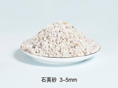 青海石英砂生产