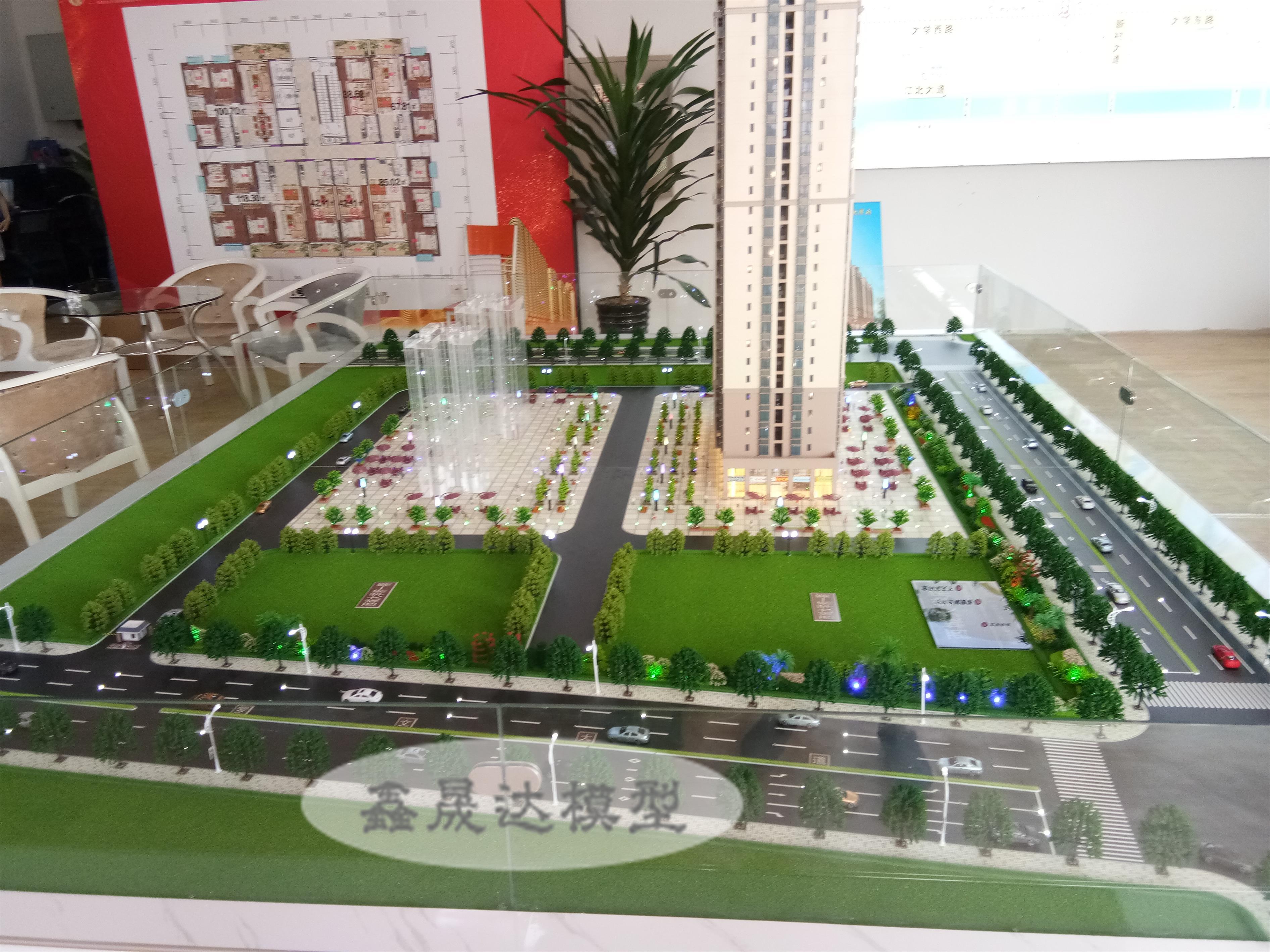 南寧房地產模型