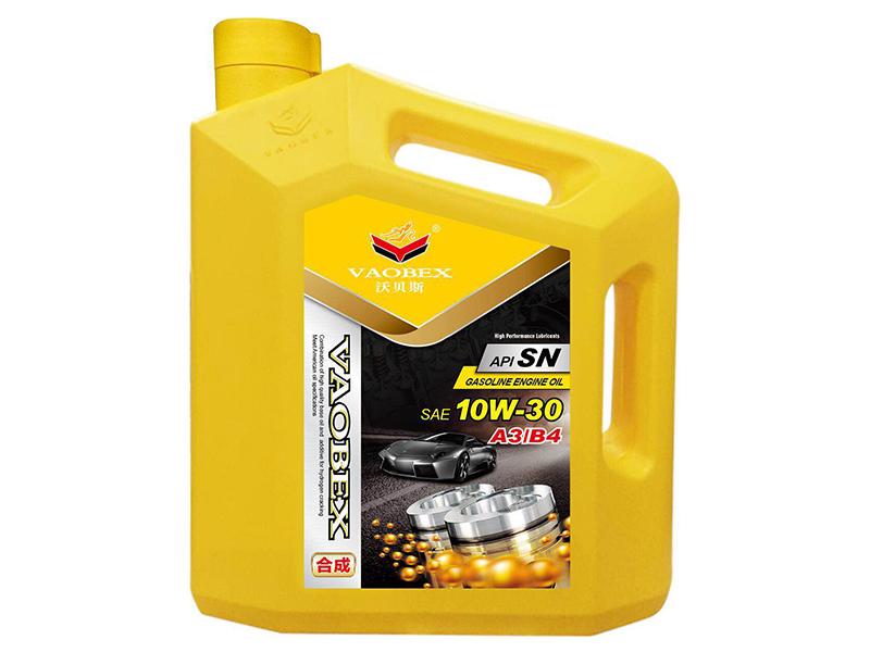 汽车用品油
