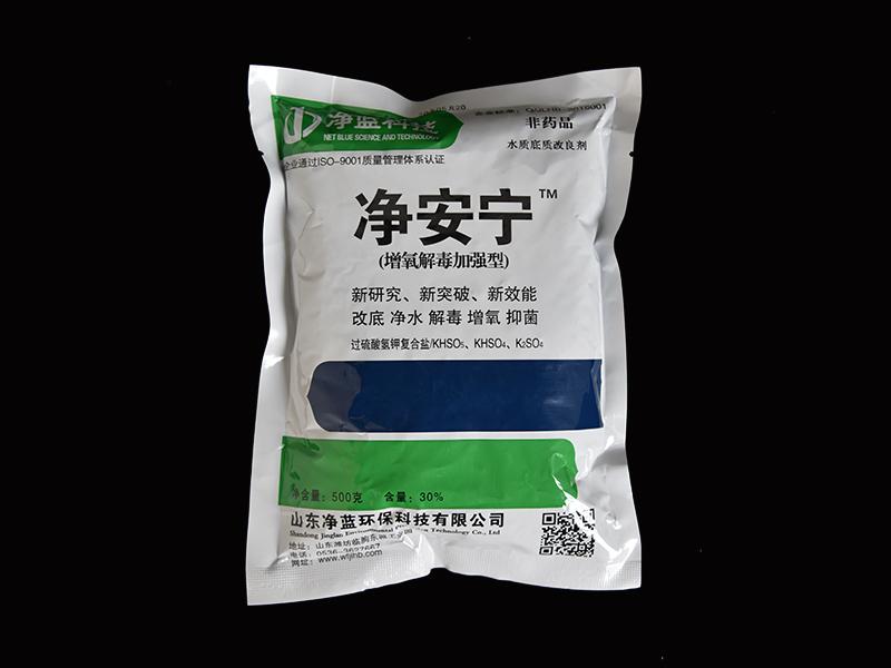 水质改良剂