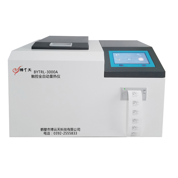 漢顯全自動量熱儀生產廠家