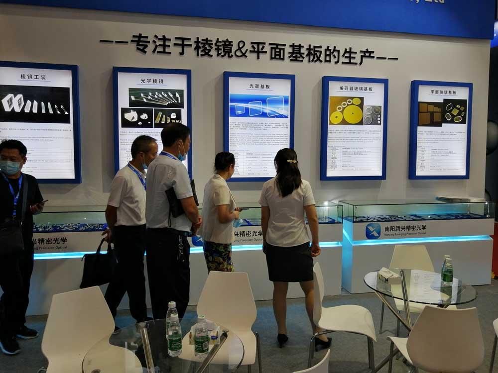 2020年9月9日-11日参加第22届中国国·际光电博览会