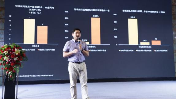 """""""快之有效 智在必得""""2019快手营销中国行·郑州站圆满落幕"""