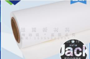 石狮佳南热熔胶有限公司