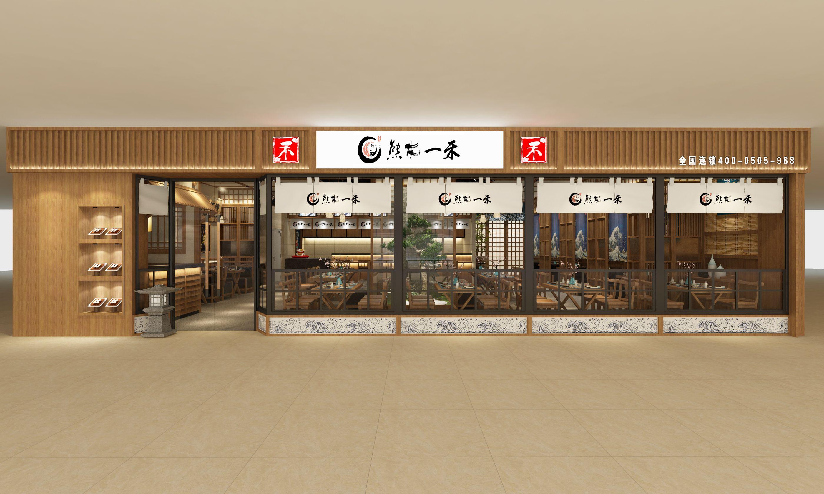 青岛开发区店