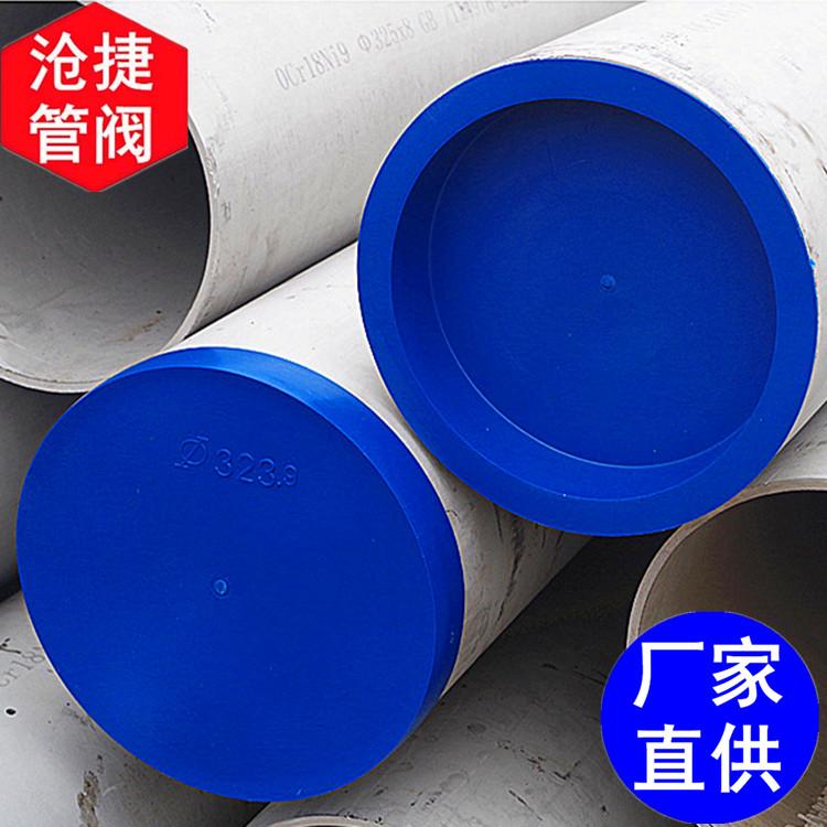 钢管塑料管帽类型