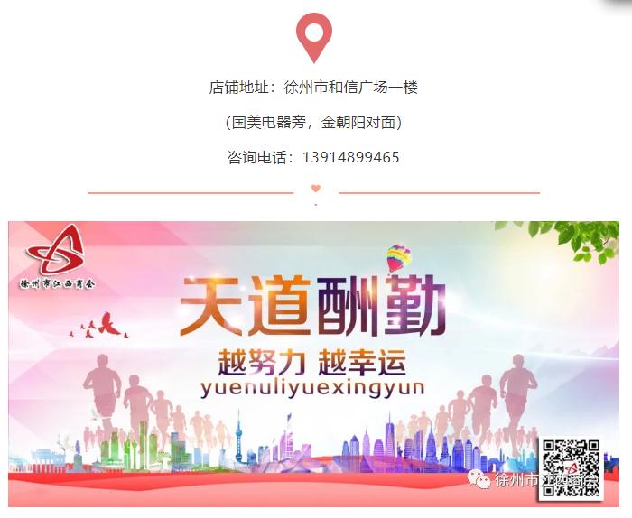 雷竞技App下载雷竞技官网DOTA2,LOL,CSGO最佳电竞赛事竞猜雷竞技