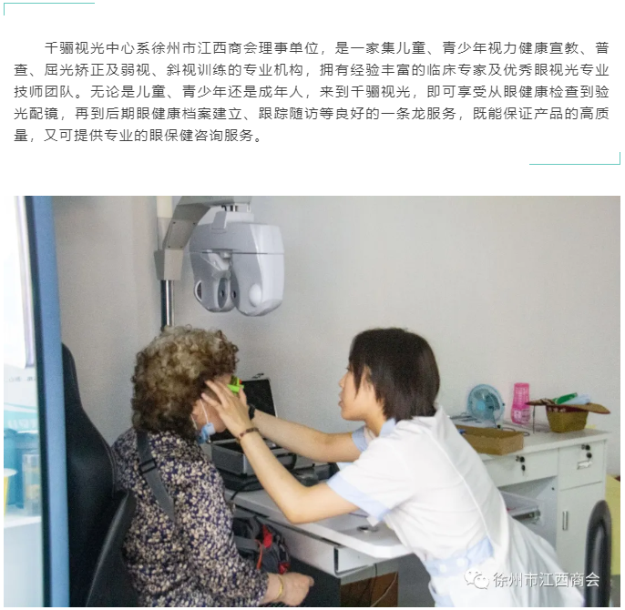 徐州市江西亚虎官网客户端下载