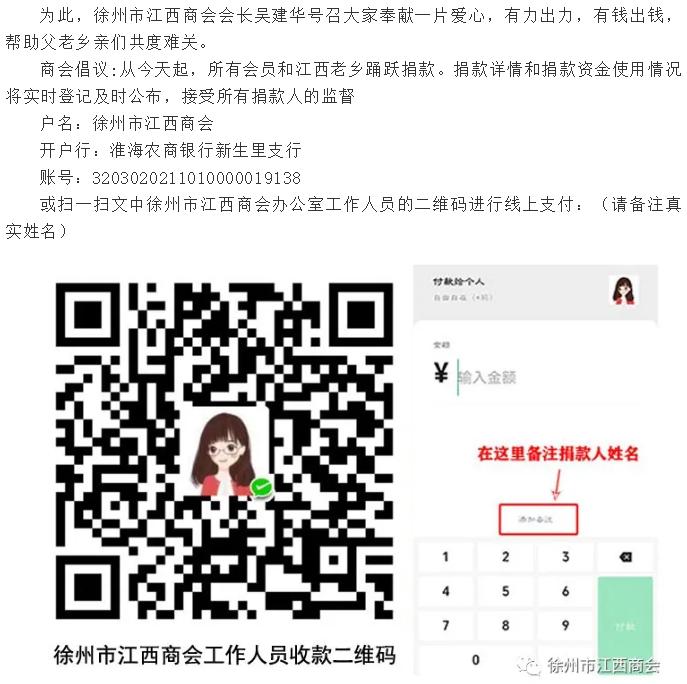 徐州市江西bob客户端苹果版