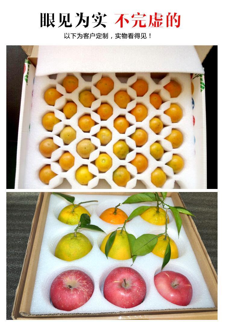 水果泡沫包裝