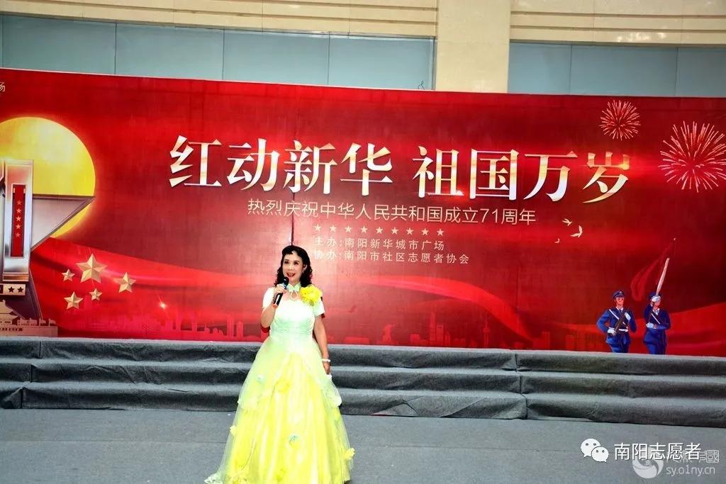 """""""红动新华,祖国万岁""""建国71周年快闪舞蹈活动"""