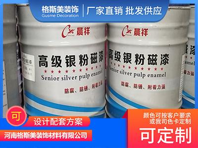水性银浆涂料价格