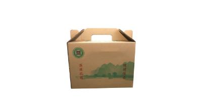 鞍山紙箱紙板生產廠家