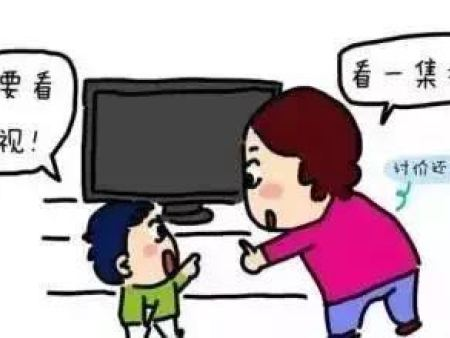 温州自闭症