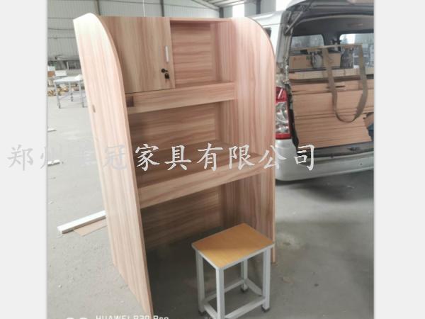 郑州沉浸式自习桌