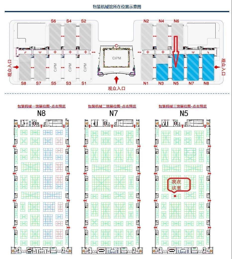 温州明威机械有限公司诚邀第59届(秋季) 全国制药机械博览会