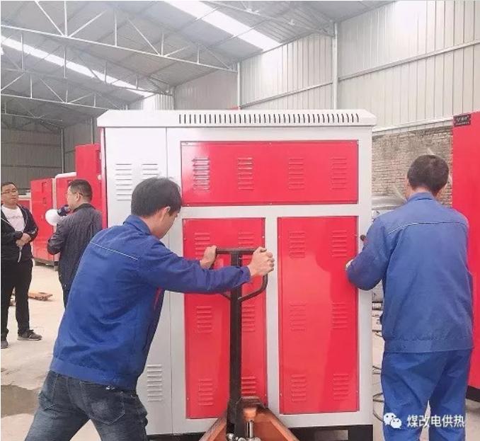 量子能供熱機組生產廠家