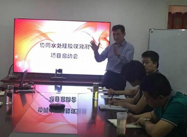 weixintupian_20201026133017.jpg