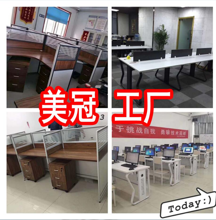 许昌现代屏风桌