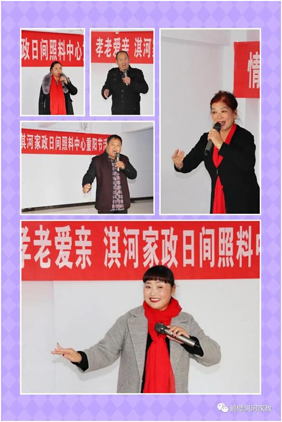鹤壁市家庭服务业协会
