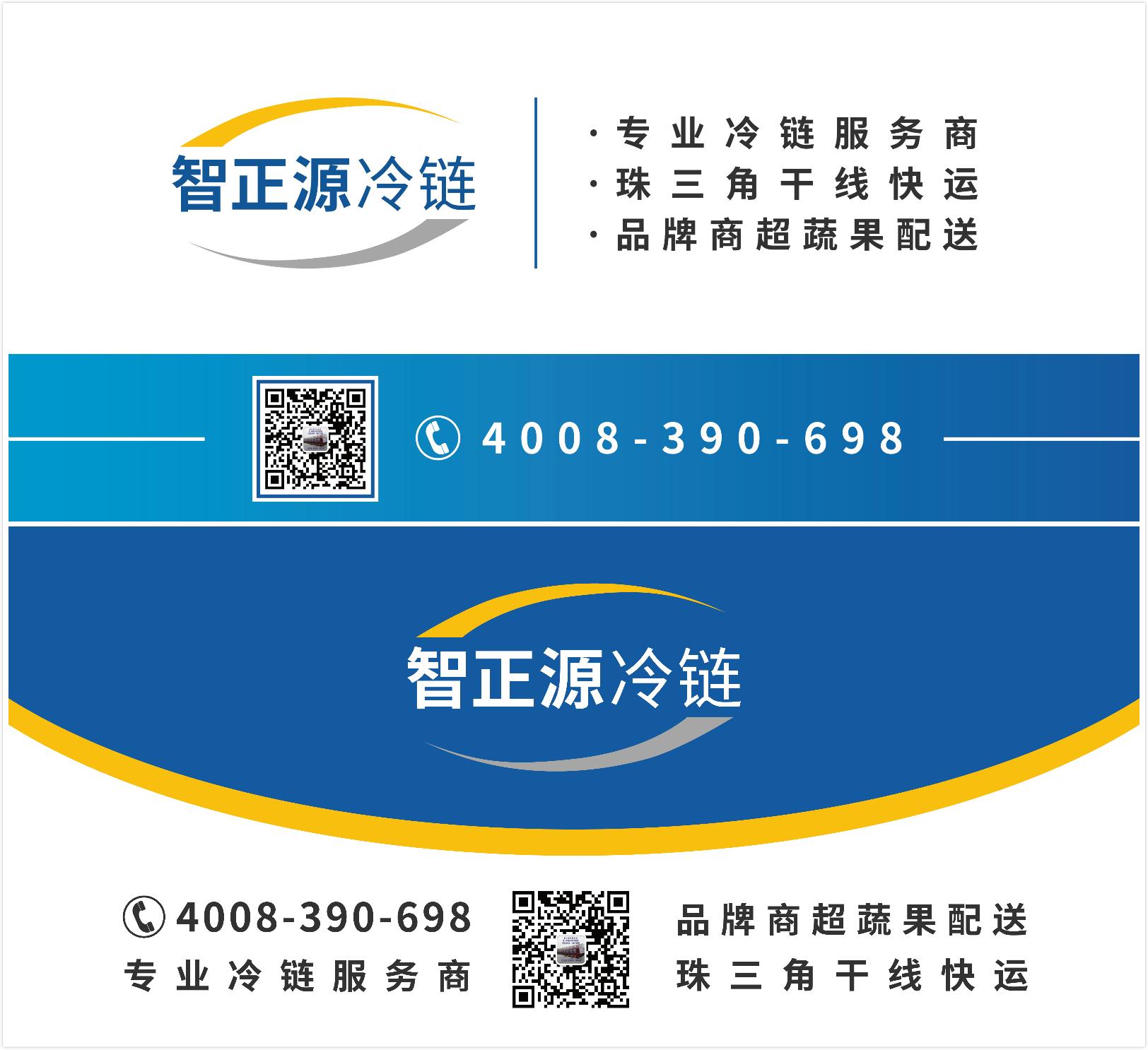 微信图片_20201026161339.jpg