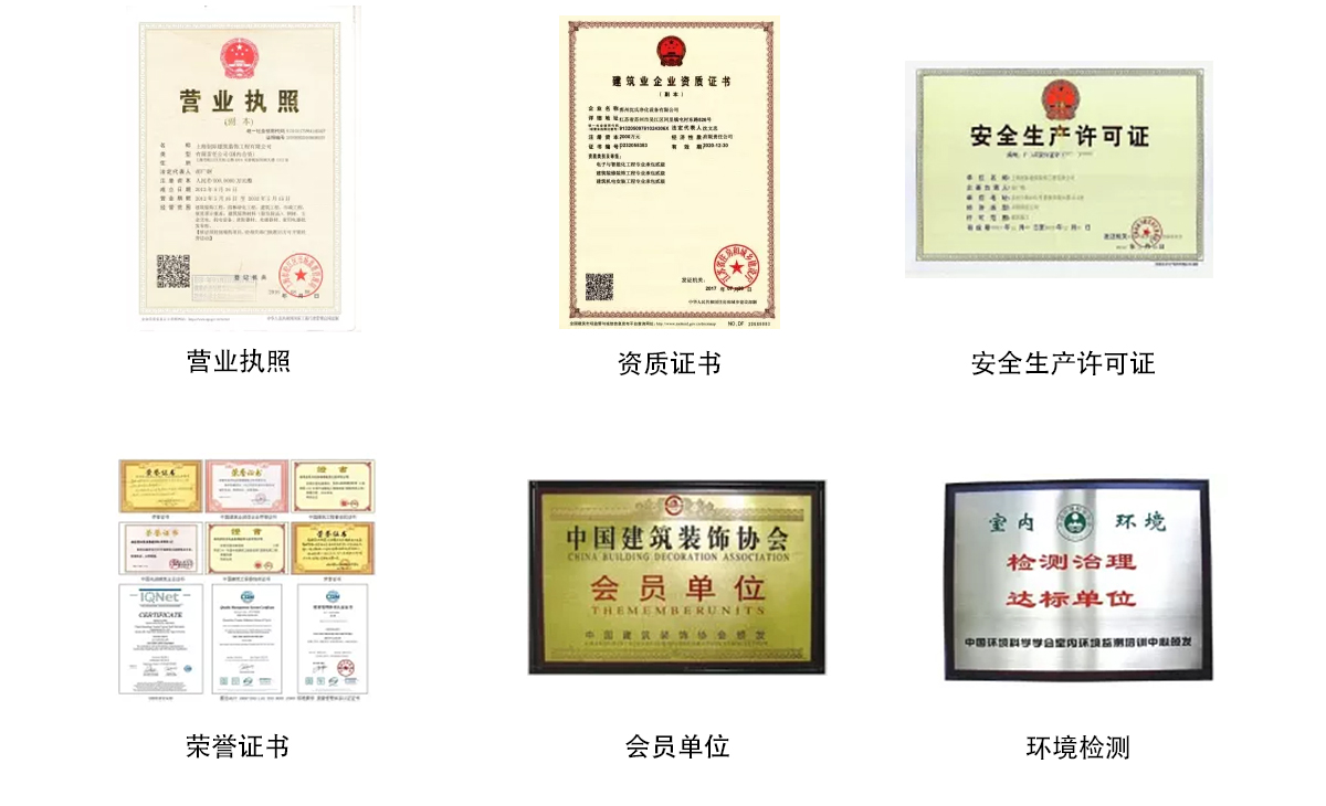 上海装修厂家