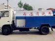 郑州市管道疏通