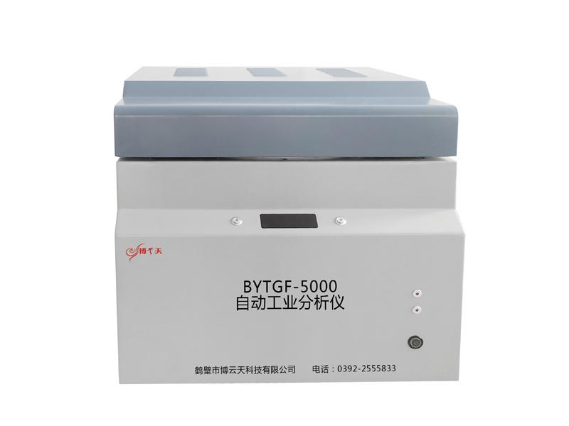 BYTGF-5000自動工業分析儀