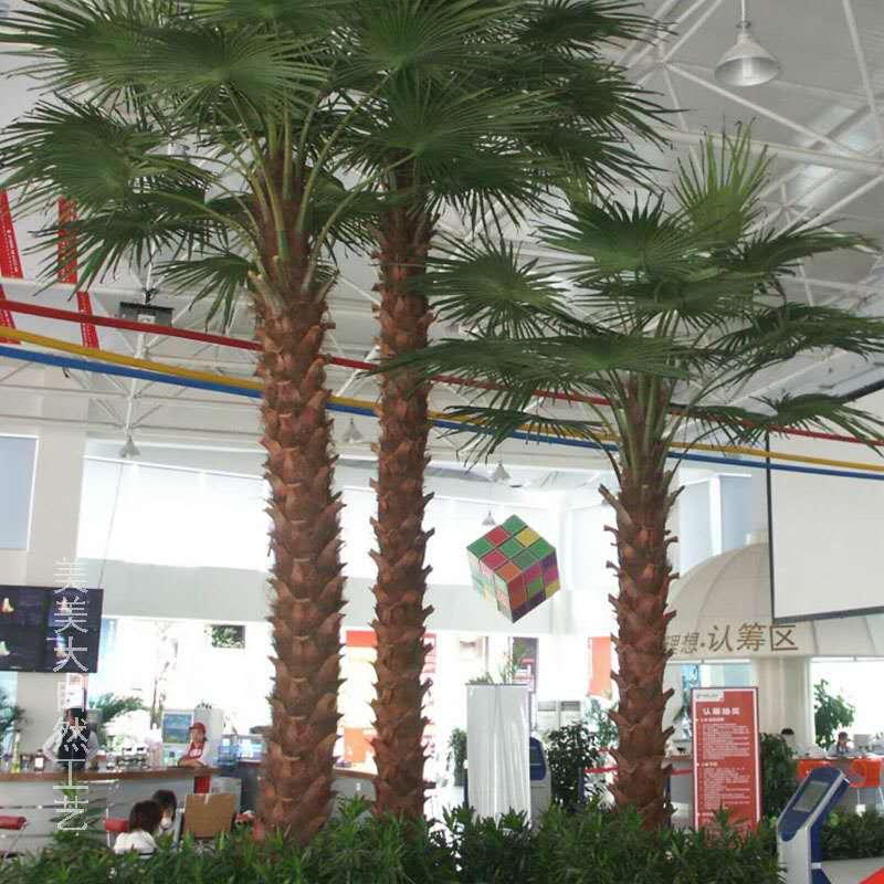 沈阳仿真椰子树