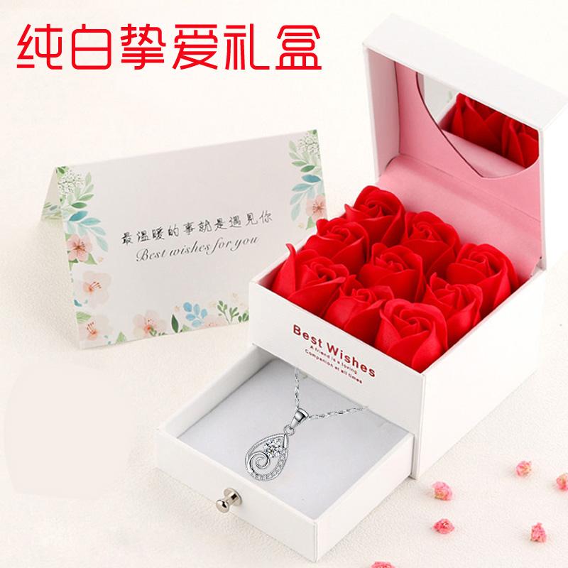 999纯银项链女潮网红锁骨链送女朋友老婆七夕情人节表白生日礼物