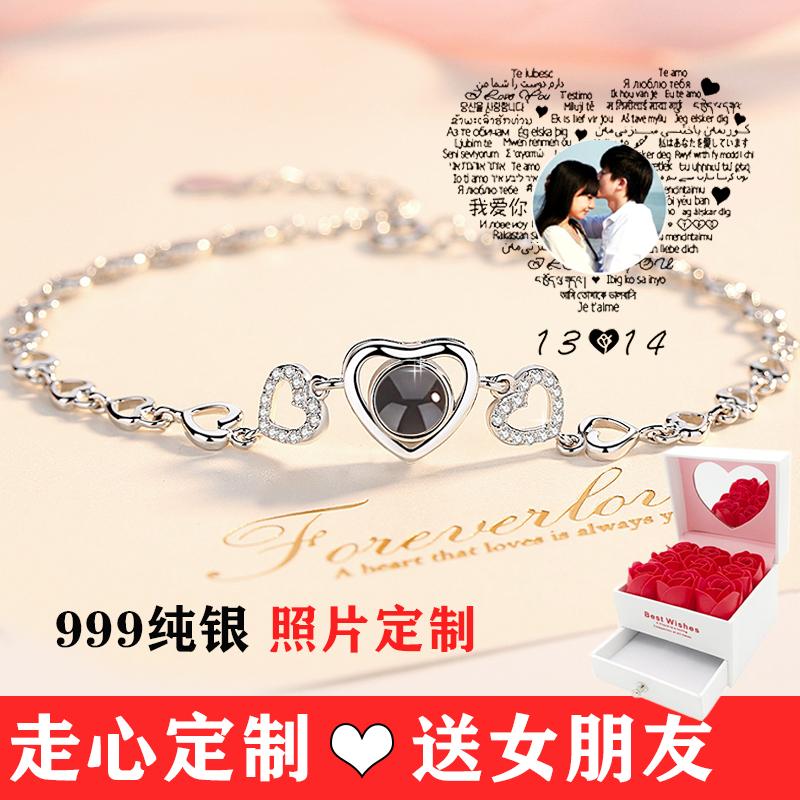 999纯银手链女生网红潮手镯饰品情人节送女朋友老婆新年生日礼物