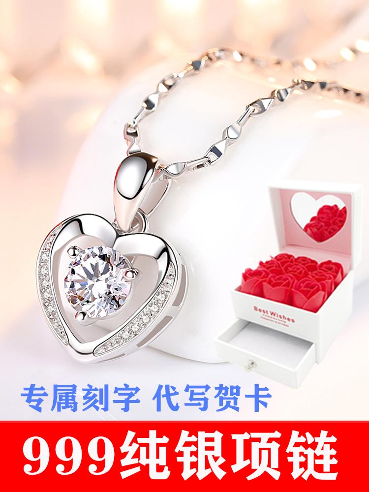 S999纯银项链女生永恒之心形吊坠首饰品情人节520生日礼物送女友