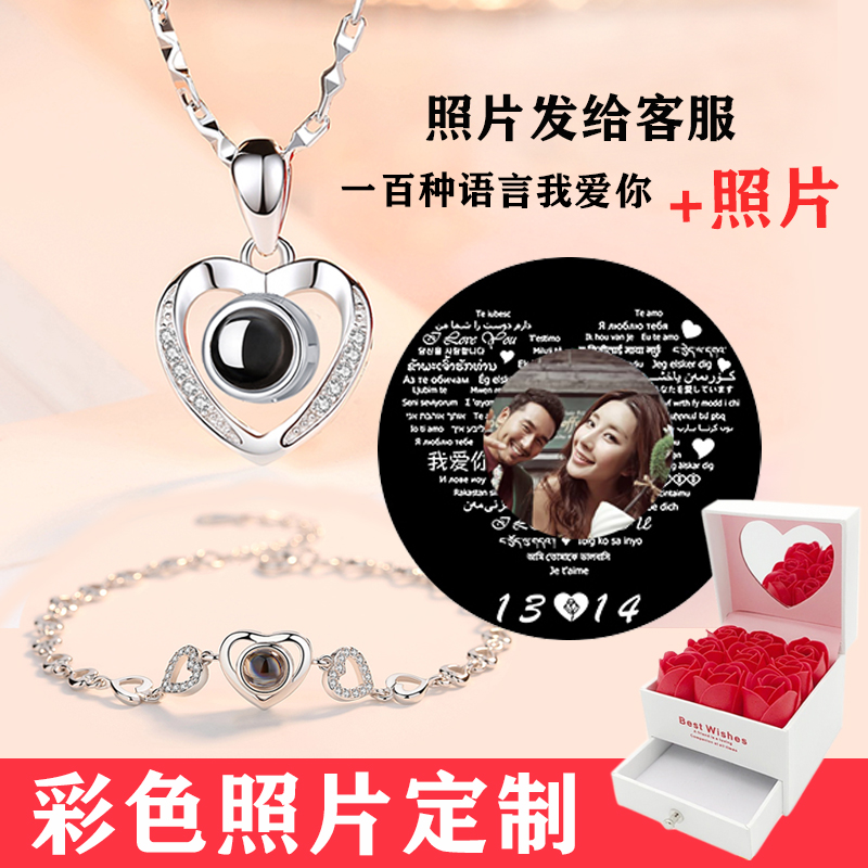 s999纯银手链女生网红潮手镯饰品情人节送女朋友老婆新年生日礼物