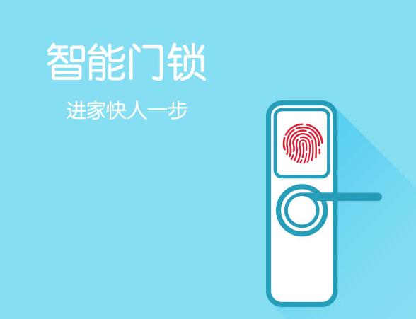 雷电竞app下载苹果智能家居
