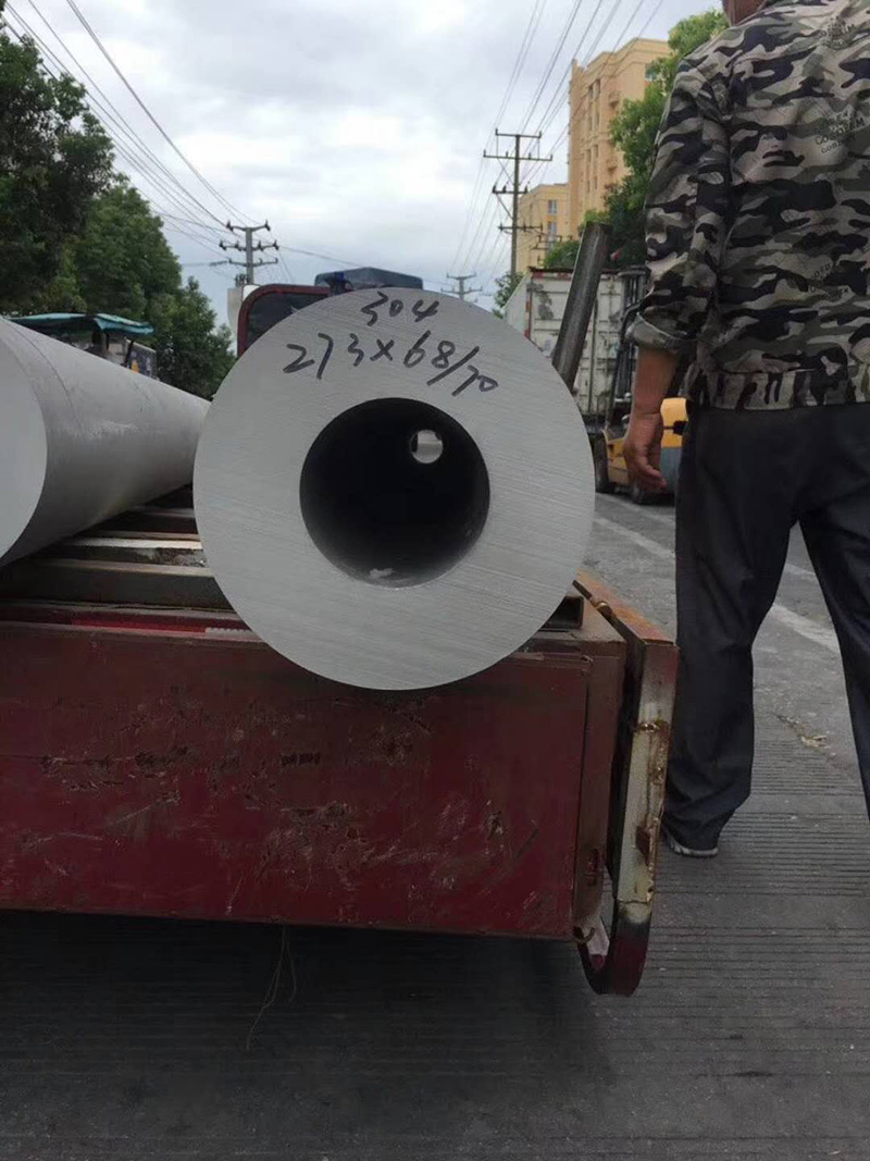 Sichuan stainless steel pipe