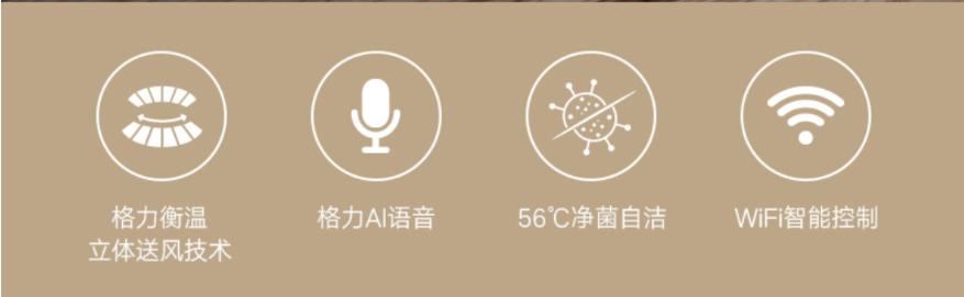 湖人火箭55直播柜式空调