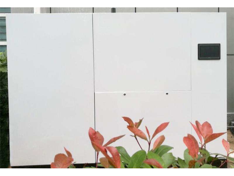 兰州实验室废水处理设备
