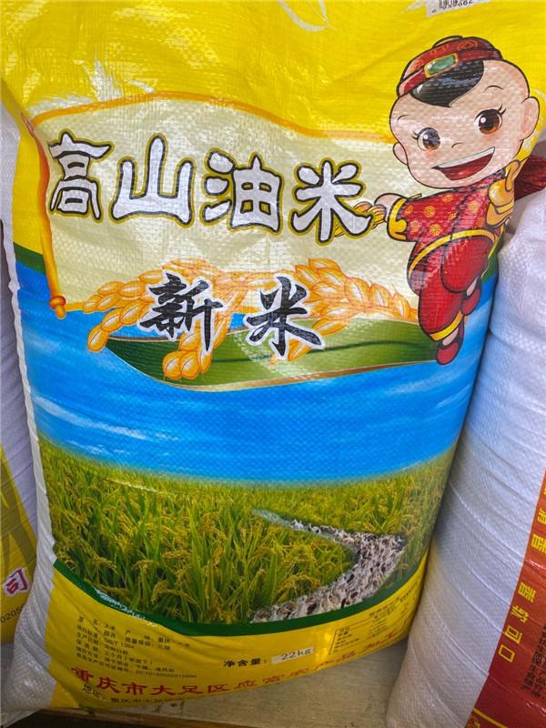 重庆雷电竞技雷电竞竞猜app