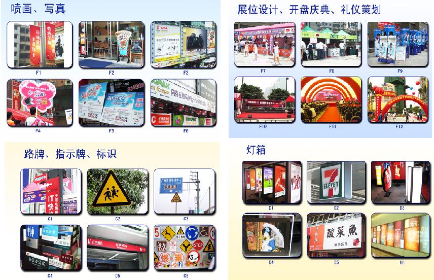 廣州活動策劃