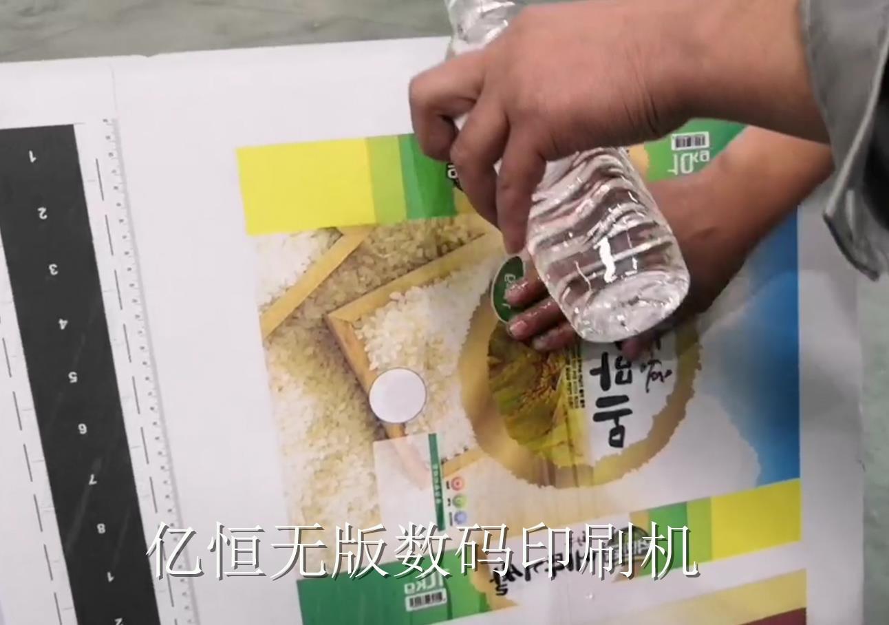 纸箱喷墨印刷机防水墨水