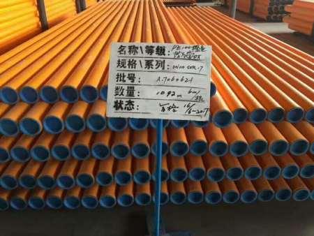 辽宁pe燃气管材管件