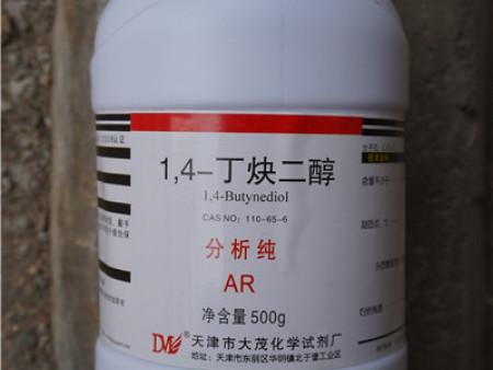 化学试剂销售