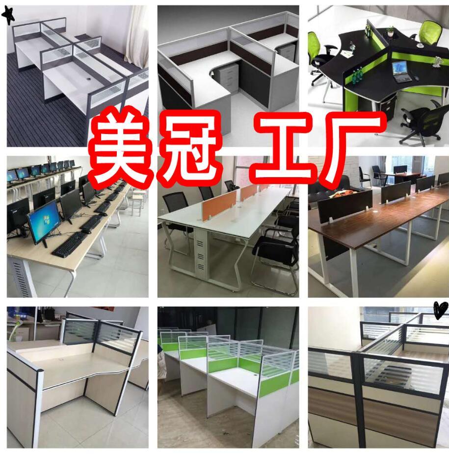 郑州屏风式电脑桌