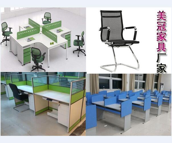三门峡办公室工位桌