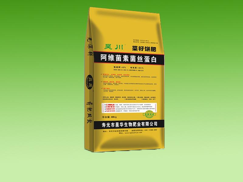 阿维菌素菌丝蛋白有机肥