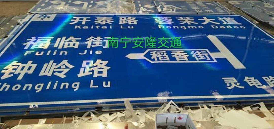 广西标志牌制作